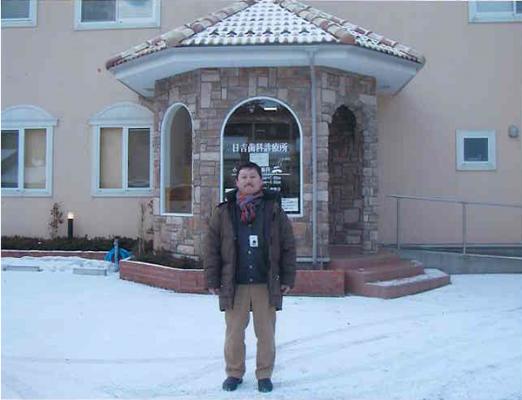 dr_kumagai02.fw